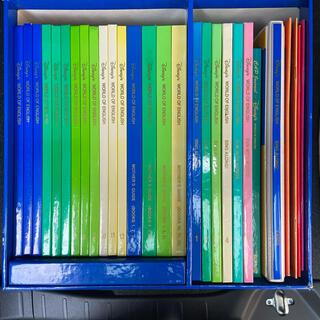 ディズニー(Disney)のディズニー英会話 本&CD&カード(語学/参考書)