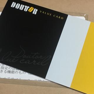 ドトール ブラックカード(フード/ドリンク券)