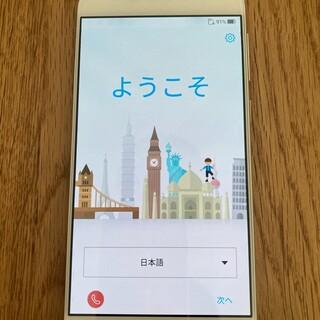 ASUS - Zenfone 4 Selfie Pro ローズピンク