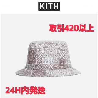 NEW ERA - KITH NEW ERA NEW YORK YANKEES BUCKET HAT