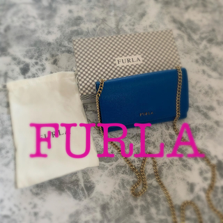 フルラ(Furla)のFURLA【フルラ】バビロン チェーンウォレット ブルー×ゴールド金具(財布)