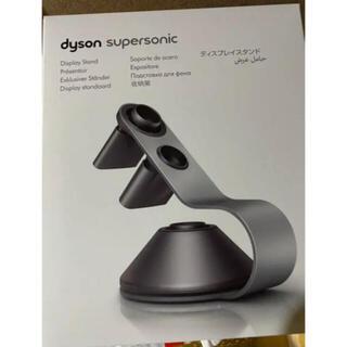 Dyson - ダイソン ドライヤースタンド ディフューザー3つ