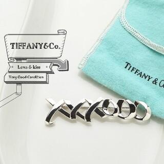 ティファニー(Tiffany & Co.)の新品仕上げ ティファニー ラブ&キス チャーム 925 ピン ブローチ(ブローチ/コサージュ)