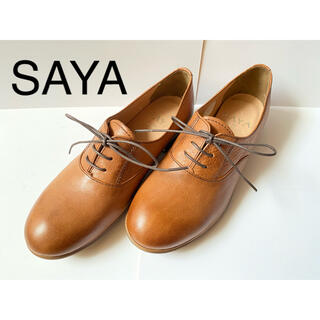 サヤ(SAYA)の【未使用】SAYA 革靴 ローファー 22.5(ローファー/革靴)