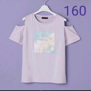 lovetoxic - ラブトキシック 新品 160 Tシャツ 虹