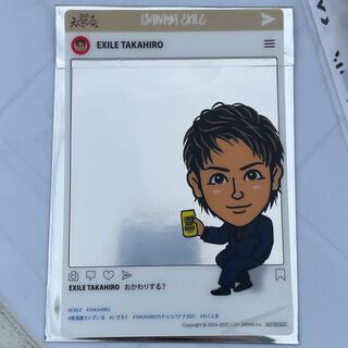 EXILE - TAKAHIRO クリアカード
