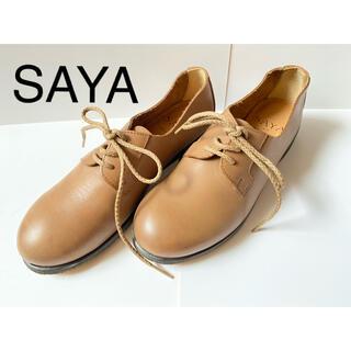 サヤ(SAYA)の【未使用】SAYA 革靴 ローファー 23.0(ローファー/革靴)