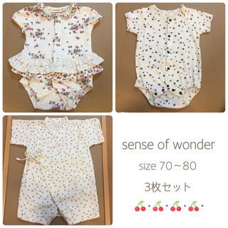センスオブワンダー(sense of wonder)のsense of wonder ロンパース 3枚セット(ロンパース)