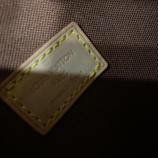 LOUIS VUITTON(ルイヴィトン)の激レア 未使用 ルイヴィトン ガンジュ ボディバッグ レディースのバッグ(ボディバッグ/ウエストポーチ)の商品写真