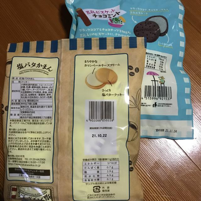 KALDI(カルディ)のお値下げ‼️新品 カルディ 帆布トートバッグ ポーチ 2点 紺 ネイビー レディースのバッグ(トートバッグ)の商品写真