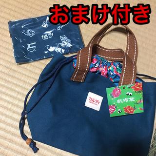 カルディ(KALDI)の新品 カルディ 帆布トートバッグ ポーチ 2点 紺 ネイビー(トートバッグ)