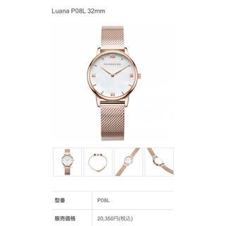 Lia kulea 腕時計