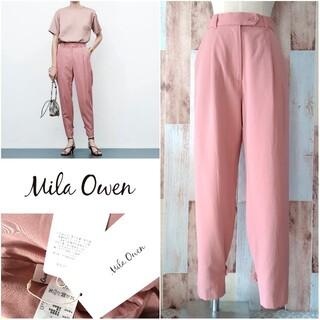 Mila Owen - 新品未使用【Mila Owen◆ミラオーウェン】裾絞りディテールパンツ