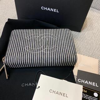 シャネル(CHANEL)の新品 激レア 希少 シャネル ダブルファスナー ウォレット 財布(財布)