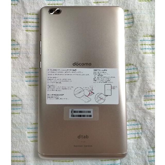 HUAWEI(ファーウェイ)のdtab compact d-02k スマホ/家電/カメラのPC/タブレット(タブレット)の商品写真