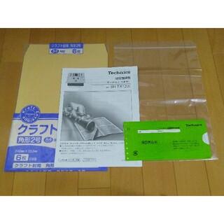 パナソニック(Panasonic)のSH-EX1200 取扱説明書 マニュアル(その他)