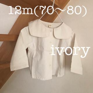 【新品:韓国子供服】(12m:ivory) 襟付きブラウス セーラー シャツ