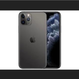 Apple - iPhone 11 Pro 256 GB 国内SIMフリー SIMロック解除済
