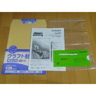 パナソニック(Panasonic)のSL-1200MK5 取扱説明書 マニュアル(その他)