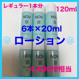 NOV - ノブIII フェイスローションR 化粧水しっとりタイプ ★6本