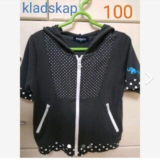 kladskap - 週末値下げ中 クレードスコープ 100 ぞうさん、半袖パーカー