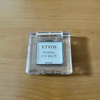 ETVOS - エトヴォス ミネラルアイバーム アクアシトラス
