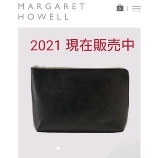 マーガレットハウエル(MARGARET HOWELL)の現在販売中 2021 MHL BASIC LEATHER(MHL SHOP限定)(ポーチ)