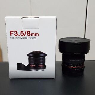 キヤノン(Canon)のSAMYANG 8mm F3.5 FISH EYE CS Ⅱ Canon(レンズ(単焦点))