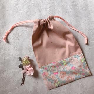 ボンポワン(Bonpoint)の【handmade】巾着袋SS 輸入リバティ ベッツィ Betsy BBB(外出用品)