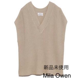 Mila Owen - 未使用♦︎Mila Owen オーバーサイズニット