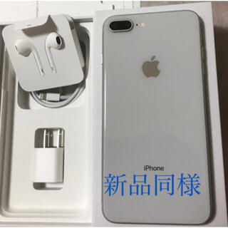 Apple - iPhone 8plus 64GB SILVER SIMフリー【新品同様】