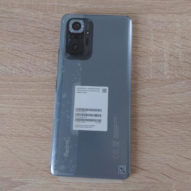 SIMフリー 国内版 Redmi Note 10 Pro 128GB グレー スマホ/家電/カメラのスマートフォン/携帯電話(スマートフォン本体)の商品写真