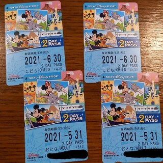 ディズニー(Disney)の未使用 ディズニーリゾートラインPASS 大人2こども2(その他)