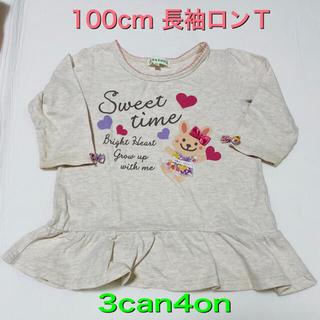 3can4on - 長袖Tシャツ 100cm
