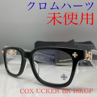 Chrome Hearts - クロムハーツ 未使用 メガネ サングラス COX UCKER BK-18K