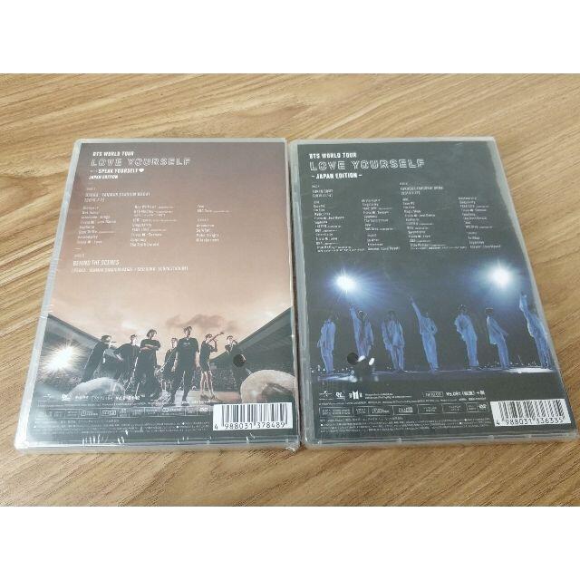 防弾少年団(BTS)(ボウダンショウネンダン)のBTS'SPEAK YOURSELF'+'LOVE YOURSELF通常盤DVD エンタメ/ホビーのDVD/ブルーレイ(ミュージック)の商品写真