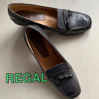 リーガル(REGAL)のREGAL リーガル タッセル パンプス 22cm(ハイヒール/パンプス)