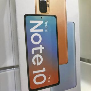 Xiaomi Redmi Note 10 Pro グレイシャーブルー 国内版