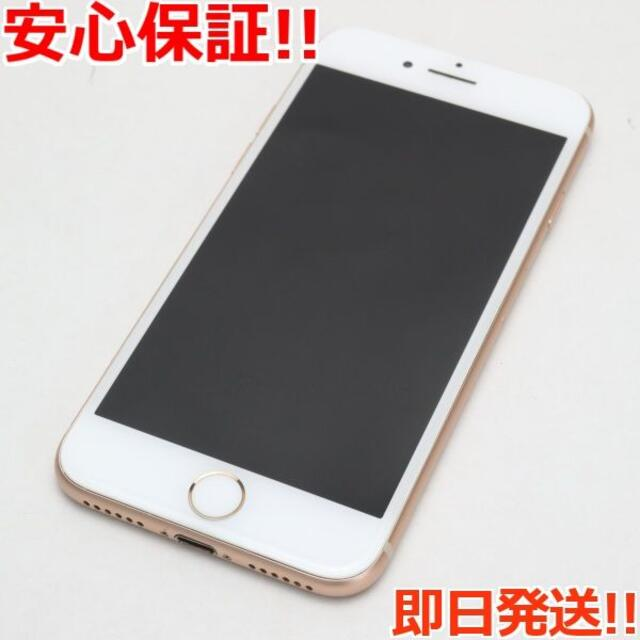 iPhone(アイフォーン)の美品 SIMロック解除済 SIMフリー iPhone8 64GB ゴールド  スマホ/家電/カメラのスマートフォン/携帯電話(スマートフォン本体)の商品写真