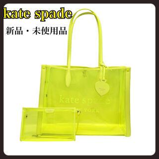 kate spade new york - 新品 KATE SPADE ケイトスペード シースルー トート バッグ イエロー