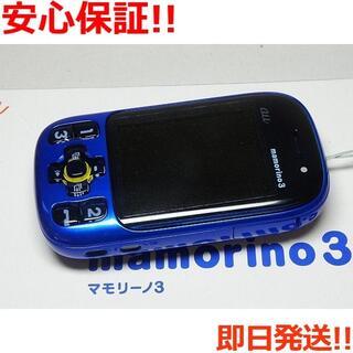 キョウセラ(京セラ)の新品 au mamorino3 ブルー 白ロム(携帯電話本体)