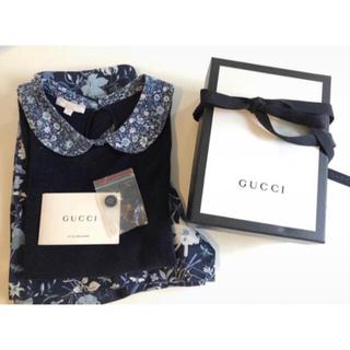 グッチ(Gucci)のGucci グッチ アンサンブル(Tシャツ/カットソー)