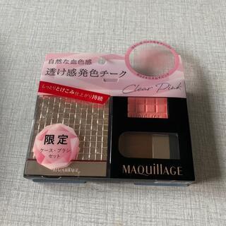 MAQuillAGE - 資生堂 マキアージュ チークカラー クリア&ケース セット2 PK222(1セッ