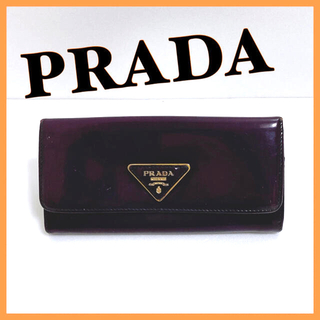 プラダ(PRADA)のPRADA プラダ 長財布 パテント カーフ レザー 三角ロゴ エナメル 紫(財布)