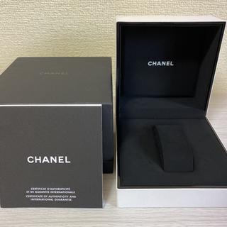 CHANEL - CHANEL シャネル J12 時計 ケース ボックス ウォッチケース