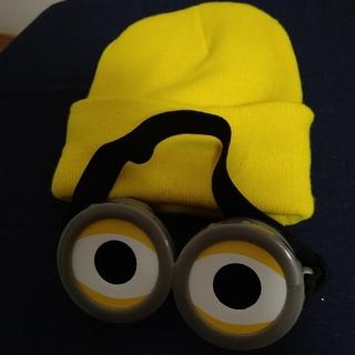 ユニバーサルスタジオジャパン(USJ)のミニオンズ 仮装セット ニット帽 & ゴーグル(衣装一式)