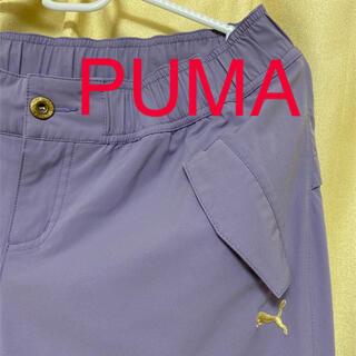 プーマ(PUMA)のPUMA スポーツ テニス ゴルフ フィットネスパンツ(ウェア)