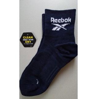 リーボック(Reebok)のReebok靴下(ソックス)