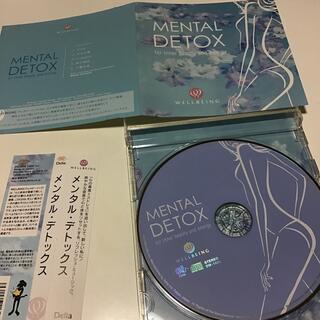 MENTAL DETOX(ヒーリング/ニューエイジ)