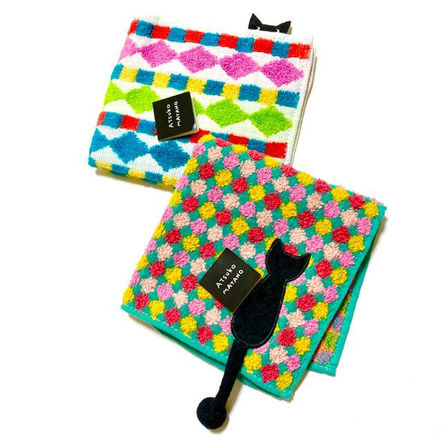 専用  マタノアツコ ハンカチ レディースのファッション小物(ハンカチ)の商品写真